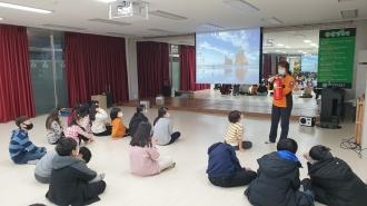 서부소방서연계, 함께하는 안전교육!!